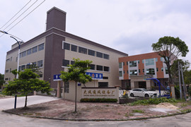 Dafeng Factory